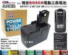 ✚久大電池❚ 博世 BOSCH 電動工具電池 2 607 335 054 BAT011 12V 2000mAh