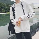 春秋季青少年連帽T恤男士2019小清新學生上衣韓版潮流帥氣連帽衫外套-ifashion