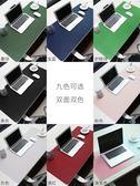 滑鼠墊大號桌墊可愛女生筆記本電腦墊鍵盤辦公學生寫字臺書桌墊家用桌布辦公室防水墊定制
