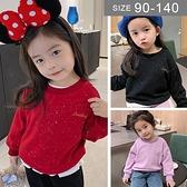 韓版女童長袖T恤。ROUROU童裝。冬季女童中小童閃亮加絨長袖T恤 上衣 0241-553