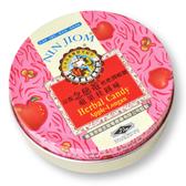 喉糖‧枇杷潤喉糖蘋果桂圓味60g鐵盒【京都念慈菴】