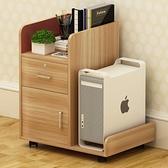三層抽屜帶鎖加固電腦主機托櫃子簡易木資料櫃現代帶門收納儲物櫃QM 向日葵