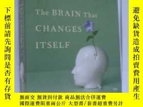 二手書博民逛書店The罕見Brain that changes itself (