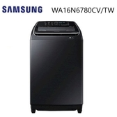 SAMSUNG 三星 16KG 變頻直立式洗衣機 WA16N6780CV/TW 奢華黑