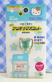 【震撼精品百貨】Hello Kitty 凱蒂貓~KITTY貼紙-天線頭-藍
