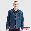 Levis 男款 牛仔外套 / Type3經典修身版型 / 深藍石洗