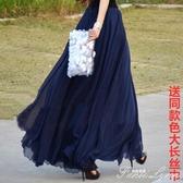 雪紡半身裙長款夏季8米大擺長裙純色沙灘裙飄逸垂墜感跳舞裙子女 范思蓮恩