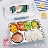 304不銹鋼保溫飯盒成人餐盤分格便當盒韓國帶蓋食堂簡約學生餐盒 PA16113『男人範』