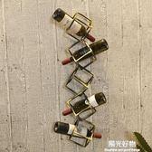 紅酒櫃定制創意歐式壁掛式紅酒架酒櫃置物架簡約牆壁吧台葡萄酒展示幾何酒架 NMS陽光好物