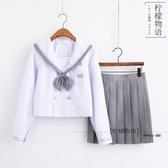 日本正統JK制服學生校服班服灰邊一本線水手服軟妹裙學院風套裝女