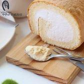 【Pan手感】起司舒芙蕾米蛋糕捲 長17cm