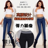 【YOUNGBABY中大碼】鬆緊羅紋腰頭超瘦牛仔鉛筆褲.共2色