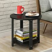 簡約現代小圓桌茶几組裝簡易經濟型客廳沙發邊桌邊幾迷你咖啡桌wy全館免運