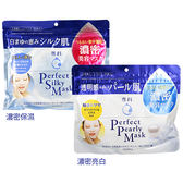 SHISEIDO 資生堂 專科 完美保濕面膜/濃密真珠亮白面膜 28枚入【BG Shop】2款供選