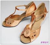 節奏皮件~國標舞鞋拉丁鞋款編號A11428 緞面鑲鑽舞鞋膚緞