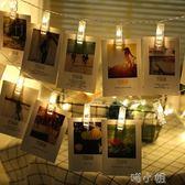 LED彩燈閃燈串燈相片夾子彩燈串生日求婚錶白串燈  喵小姐