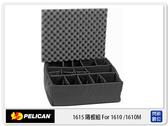 【分期0利率】美國 PELICAN 派力肯 塘鵝 1615 隔層 隔板組 for 1610 /1610M (公司貨)