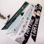 韓國百搭細窄小絲巾女長款印花小領巾