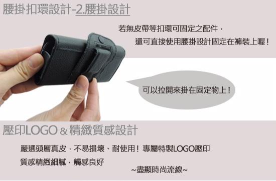 皮爾卡登 手機專用4.8吋→5.2吋→5.5吋/6吋 精品真皮 腰掛橫式皮套 腰掛式皮套 保護套 小牛皮