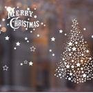 壁貼 新年 聖誕 裝飾 牆貼 星星聖誕樹...