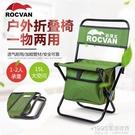 摺疊凳子便攜式戶外釣魚椅子凳子便攜馬扎可摺疊小型摺疊椅子靠背 1995生活雜貨NMS