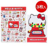 《Sanrio》HELLO KITTY復古懷舊系列文件夾組(一組2個入)★funbox生活用品★_580287N