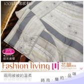 特大【薄被套】8*7尺 100%純棉˙御芙專櫃『花韻時尚』灰☆*╮台灣製 MIT