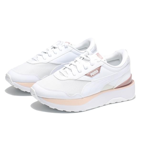 PUMA 休閒鞋 CRUISE RIDER WNS 白 玫瑰粉 橘粉 白LOGO 女 (布魯克林) 37486501
