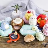 墻角生物 角落動物場景系列擺件 沙發炸蝦毛絨玩具公仔小掛件