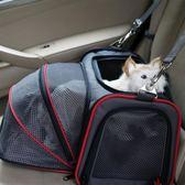 貓包狗包寵物包狗狗背包貓籠子寵物外出便攜包貓袋子貓箱 NMS 黛尼時尚精品