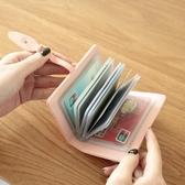 卡包女式韓國可愛小卡包名片夾