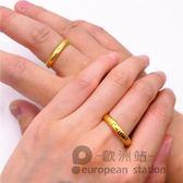 戒指/情侶 男女開口 鍍金