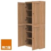 組-特力屋萊特高寬淺木櫃.淺木層板(1入x8).淺木門(x4)