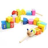 串串珠兒童玩具積木穿珠子一歲寶寶玩具益智