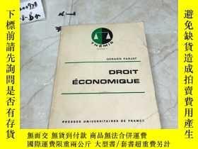 二手書博民逛書店法文原版;DROIT ÉCONOMIQUE罕見經濟權利Y182979 出版1988