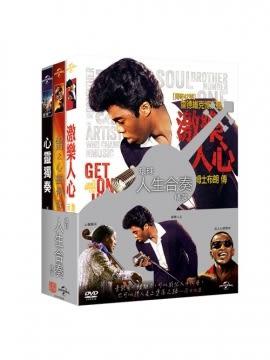 環球人生合奏精選DVD   Soul Ensemble (購潮8)