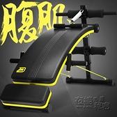 AB仰臥起坐板健身器材家用男士多功能收腹器健腹板 腹肌板啞鈴凳 雙十二全館免運