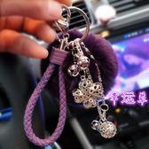 手機掛飾 女款鑰匙扣吊墜毛絨玩具汽車韓國小兔子掛飾掛件創意手機飾品 玩趣3C