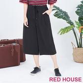 RED HOUSE-蕾赫斯-鬆緊綁帶寬褲(黑色)