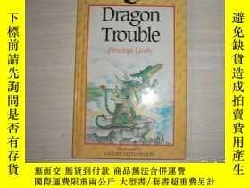二手書博民逛書店dragon罕見trouble 精裝本【156】Y10970 penelope lively
