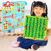 618好康又一發磁性迷宮運筆磁力兒童益智玩具1-2-3-6周歲親子走珠玩具右腦開發WY