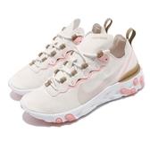 【五折特賣】Nike 慢跑鞋 Wmns React Element 55 米白 粉紅 女鞋 運動鞋 【ACS】 BQ2728-007