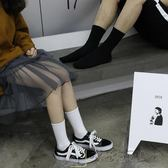 長統襪純色黑白灰情侶純棉運動長筒襪子