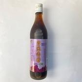 梅子博物館 紫蘇梅醬 600ml/瓶