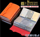 名片夾 卡包大容量多卡位多功能防消磁卡包女卡包男證件夾卡套名片夾錢包 快速出貨