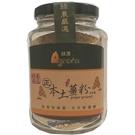 綠農 薑粉(100g) 3瓶組