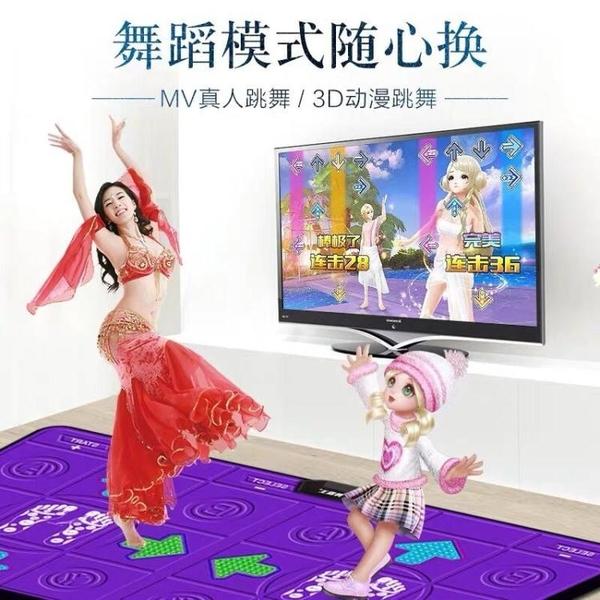 男女無線雙人家用跳舞毯電視電腦兩用體感游戲跑步毯跳舞機