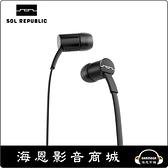 【海恩數位】SOL REPUBLIC JAX 黑色 入耳式耳機