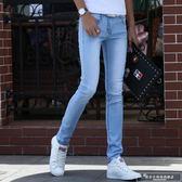青少年秋季新款牛仔褲男士彈力小腳韓版潮流學生緊身褲子『韓女王』