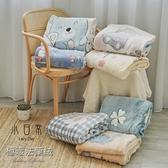 魔織3D專利立體法蘭絨毯(150x200公分) 【任款多選】保暖毯 舒柔毯